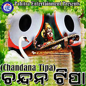 Chandana Tipa by Various Artists