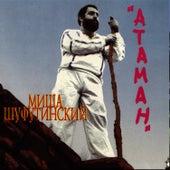 Атаман 1984 (Ataman 1984) by Михаил Шуфутинский (Mikhail Shufutinsky)