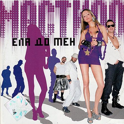 Ela Do Men (Come To Me) by Mastilo