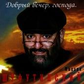 Play & Download Добрый вечер, Господа (Good Evening) by Михаил Шуфутинский (Mikhail Shufutinsky) | Napster