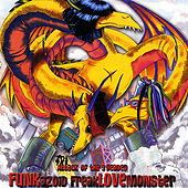Play & Download The Attack of the 3 Headed Funkazoid Freaklovemonster by Mama's Gravy | Napster