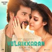 Velaikkaran (Original Motion Picture Soundtrack) by Various Artists