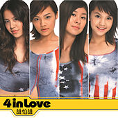 No Fears by 4 In Love