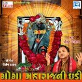 Goga Maharaj Ni Chhadi by Hemant Chauhan
