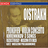 Prokofiev: Concerto No. 1 - Khrennikov: 3 Songs for Violin & Orchestra by Moscow RTV Large Symphony Orchestra
