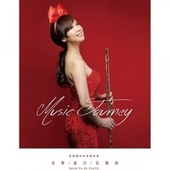 Music Journey長笛魔女的音樂旅程 by 石雅如
