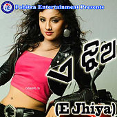 E Jhiya by Various Artists