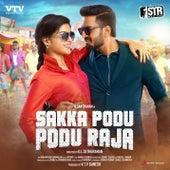 Sakka Podu Podu Raja (Original Motion Picture Soundtrack) by Various Artists