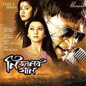 Nijanor Gaan (Original Motion Picture Soundtrack) by Various Artists