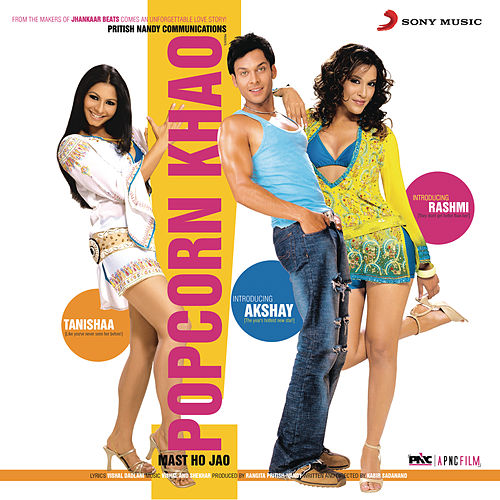 Popcorn Khao Mast Ho Jao by Various Artists