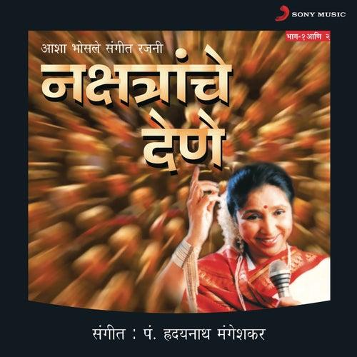 Play & Download Nakshatrache Dene 1-2 by Asha Bhosle | Napster
