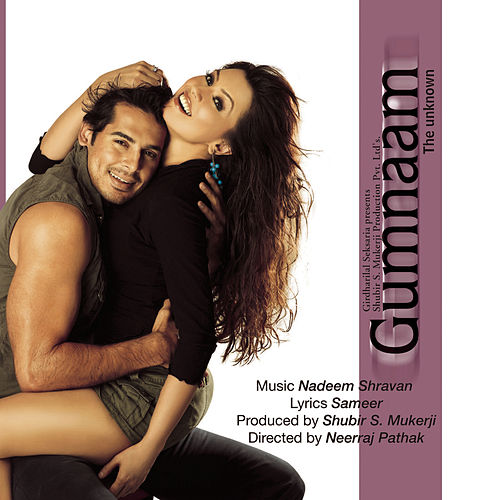 Play & Download Gumnaam by Various Artists | Napster