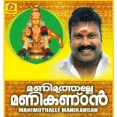 Manimuthalle Manikandan by Kalabhavan Mani