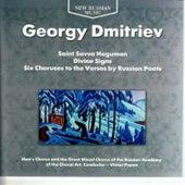 Choral Works by Georgy Dmitriev