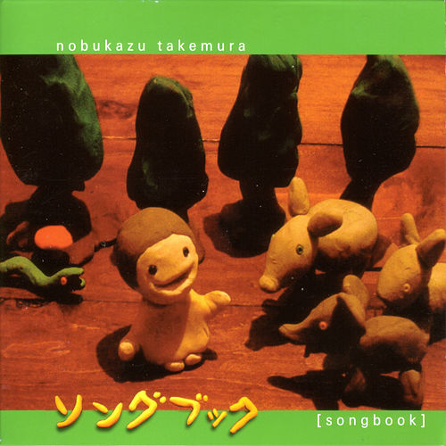 Play & Download Songbook by Nobukazu Takemura | Napster