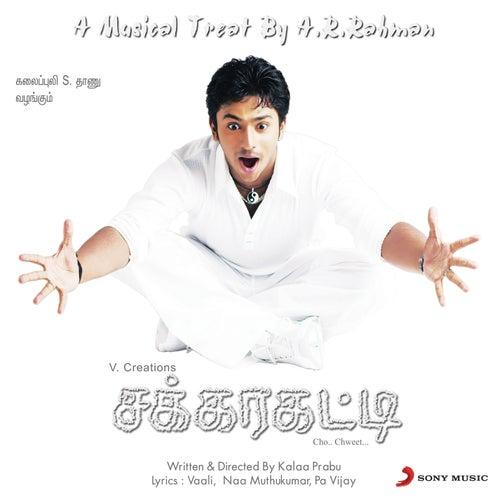 SAKKARAKATTI-Tamil by Various Artists