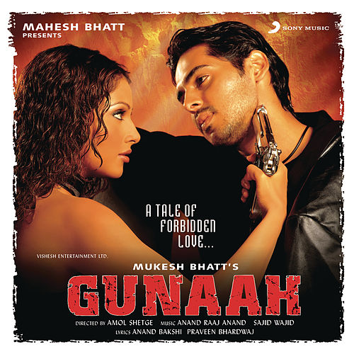 Play & Download Gunaah by Various Artists | Napster