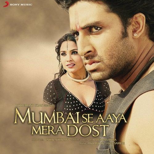 Play & Download Mumbai Se Aaya mera dost by Various Artists | Napster