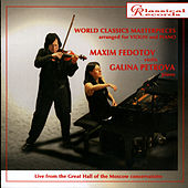 Play & Download World Classics Masterpieces by Galina Petrova | Napster