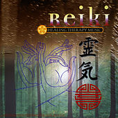 Reiki by Healing Therapy Music