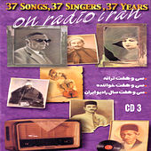 Play & Download 37 Songs, 37 Singers, 37 Years  (CD 3) by Various Artists | Napster