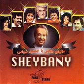 Play & Download Jamshid Sheybani And Friends by Various Artists | Napster