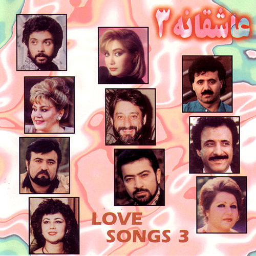 Play & Download Love Songs 3 by Various Artists | Napster