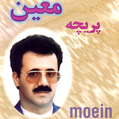 Play & Download Paricheh by Moein | Napster