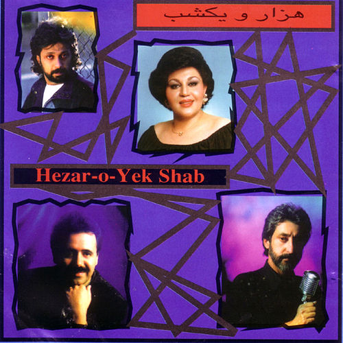 Play & Download Hezar-o-Yek Shab by Various Artists | Napster