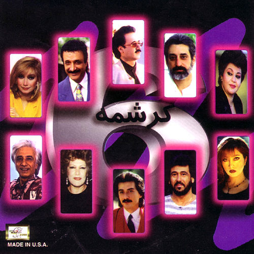 Play & Download Kereshmeh 6 (Top 10) by Various Artists | Napster