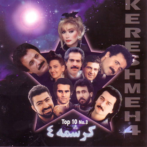 Play & Download Kereshmeh 4 (Top 10 No. 3) by Various Artists | Napster