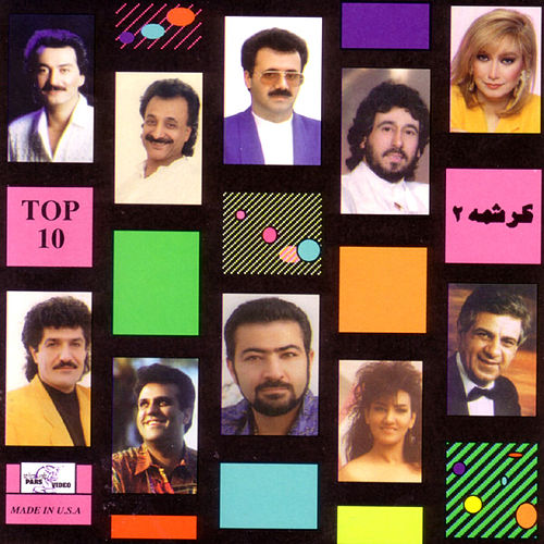 Play & Download Kereshmeh 2 (Top 10) by Various Artists | Napster