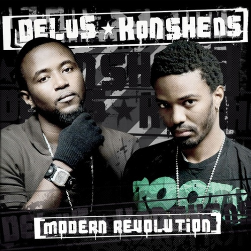 Play & Download Modern Revolution by The Move | Napster