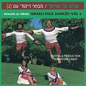 Israeli Folk Dances - Vol.2 by Various Artists