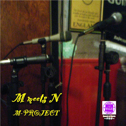 Play & Download Sound Of Kyoto -Sukima- / M Meets N by A M Project | Napster