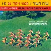 Israeli Folk Dances - Vol.1 by Jonathan Gabay