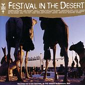 Festival In The Desert by Various Artists
