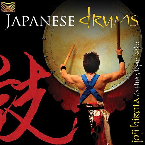 Japanese Drums by Joji Hirota