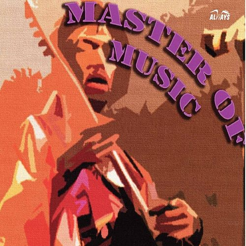 Master of Music (Sanremo Rock) by Various Artists