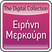 The Digital Collection by Irini Merkouri (Ειρήνη Μερκούρη)