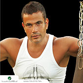 Play & Download Wayah by Amr Diab | Napster