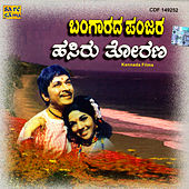 Play & Download Bangaaradha Panjara / Hasiru Thorana by Various Artists | Napster