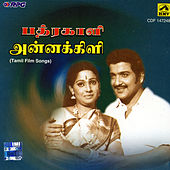 Play & Download Bhadrakali / Annakkili by Various Artists | Napster