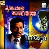 Play & Download Preethi Maadu Tamaashe Nodu / Guru Shishyaru by Various Artists | Napster