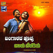Play & Download Bangaradha Hoovu / Balu Belagithu by Various Artists | Napster
