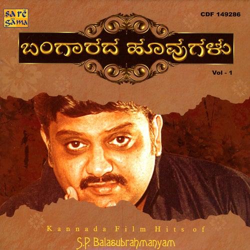 Play & Download Bangaraada Hoovugulu by Various Artists   Napster