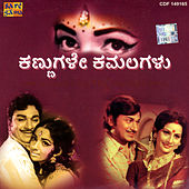 Play & Download Kannugale Kamalagalu by Various Artists | Napster
