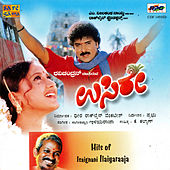 Play & Download Usire/Hits Of Isaignani Illaiyaraaja(Kanada Film) by Various Artists | Napster