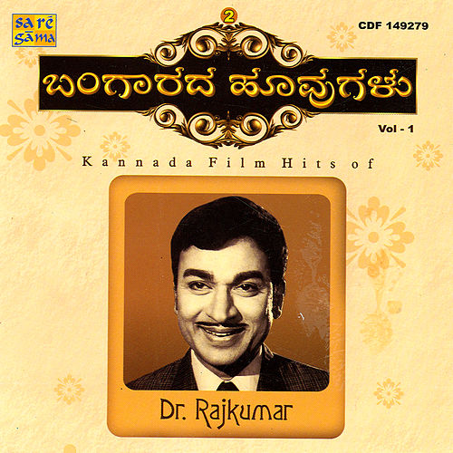 Bangaraada Hoovugulu (2)-Dr. Rajkumar-1 by Various Artists