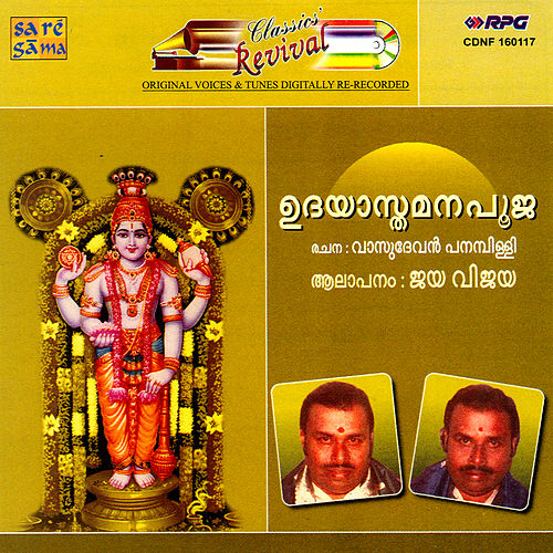 Play & Download Revival:Udayasthamana Pooja - Jaya Vijaya by Jaya - Vijaya | Napster